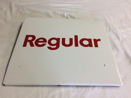 Vintage Mobil Regular Gas Pump Plate